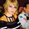 Literatura din Dobrogea: Amelia Stanescu