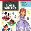 carte-limba-romana
