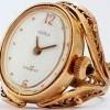 Ceasurile rusesti Chaika