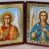 Ziua onomastica, Mihail si Gavril