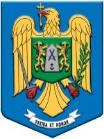 detalii Inspectoratul General al Poliţiei de Frontieră